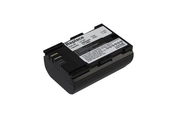 Axcom U-LPE6