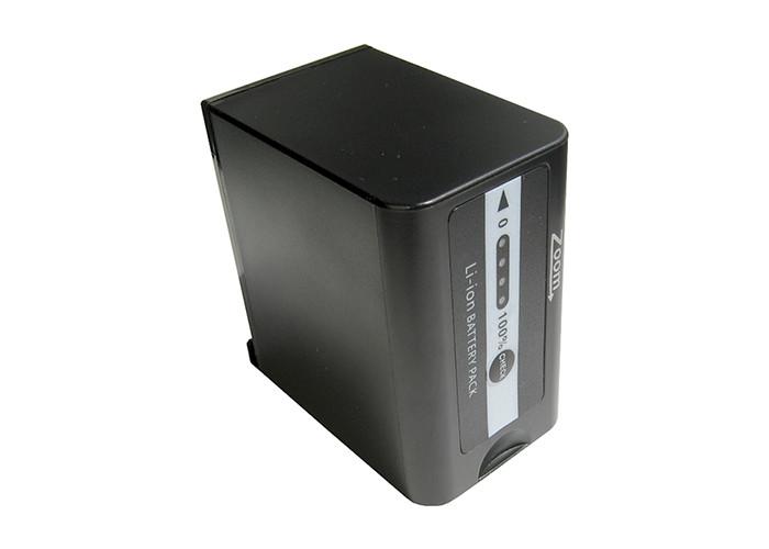 ZOOM VW-VBD78 - 8500mAh (Akumulator)