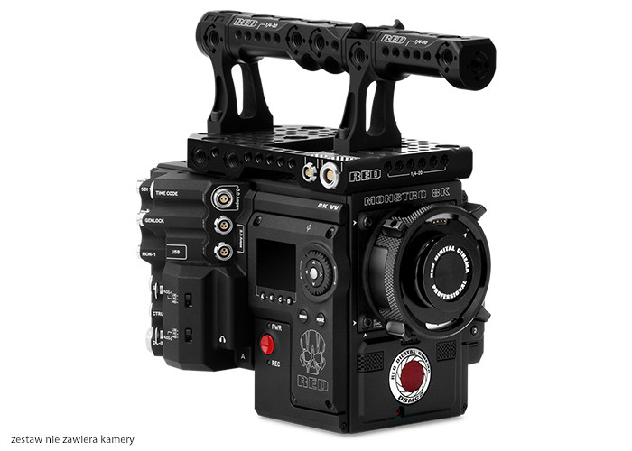 RED DSMC2 Production Kit (V-Lock) (790-0668)