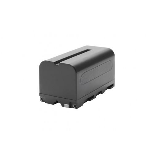 Atomos 5200mAh Battery